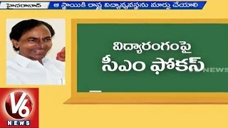 CM KCR focus to strengthen education system in state - Hyderabad(19-04-2015)