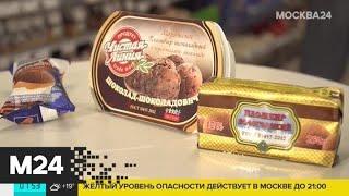 """""""Городской стандарт"""": шоколадное мороженое - Москва 24"""