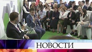 Стартовал Петербургский международный экономический форум.