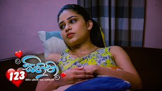 Sihini | Episode 123 - (2020-10-16) | ITN Thumbnail
