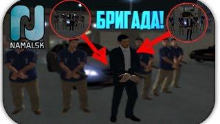 [Namalsk-RP] ВСТУПИЛ В БРИГАДУ НА НАМАЛЬСКЕ! БУДНИ БАНДИТА #1 {Server 1}