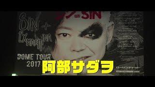 阿部サダヲ演じる、驚異の歌声を持つロックスター・シンのビジュアルが...