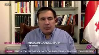 Саакашвили жестоко о ШУШЕ. Рукопашную, Крепость брал Спецназ - Саакашвили.
