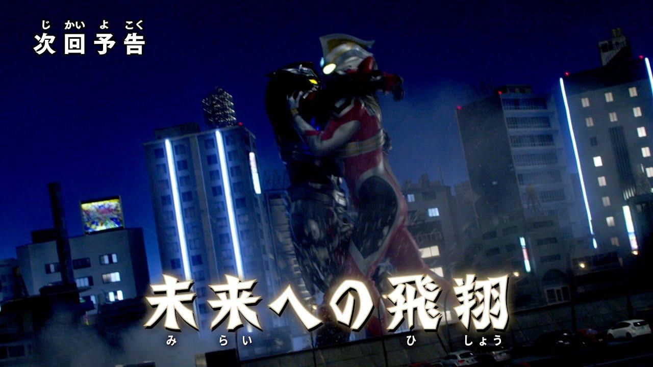 "Ultraman Trigger: NEW GENERATION TIGA Episode 2: ""Leap to the Future"" Trailer & Episode Guide"