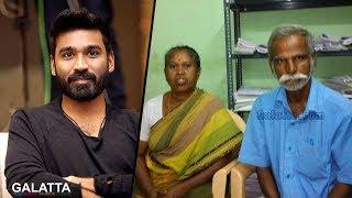 தனுஷ்  வழக்கில்  கோர்ட்டின்  அதிரடி  தீர்ப்பு   Dhanush   Madurai High Court   Parents