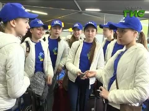 Самарская делегация отправилась на XV молодежные Дельфийские игры в Тюмень