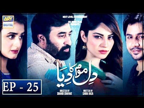 Dil Mom Ka Diya Episode 25 - 20th November 2018 - ARY Digital Drama