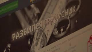 МЧС Беларуси открывает новый проект «Лайфхаки»