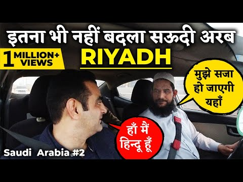 कितना बदला है सऊदी अरब ? 🇸🇦|  1st Impression Of Riyadh | #travellingmantra