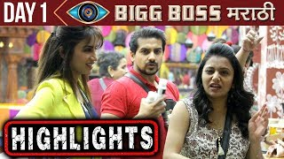 Bigg Boss Marathi | Highlights Of Day 1 | Colors Marathi | Reality Show