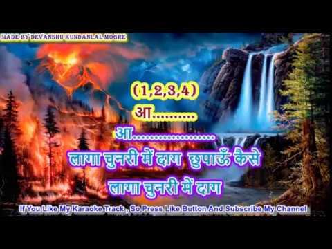 Laga Chunari Mein Daag  Karaoke with Lyrics - Manna Dey - Dil hi Toh Hai