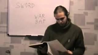 Древлесловенская буквица Урок 9