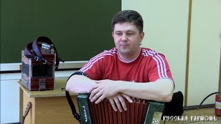 Мастер-класс по гармони от Сергея Пушкина