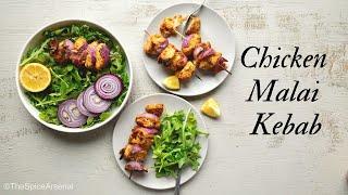 Chicken Malai Kebab Recipe