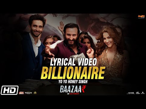 Billionaire | Yo Yo Honey Singh | Baazaar | Full Audio Song