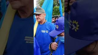 Бомжи и пенсионеры на проплаченом митинге ОПЗЖ!!! #ОПЗЖ  #Рабинович #Медведчук