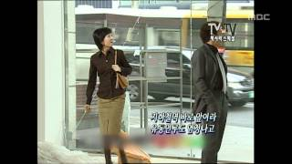 Happy Time, TV VS TV #05, TV 대 TV 20120415