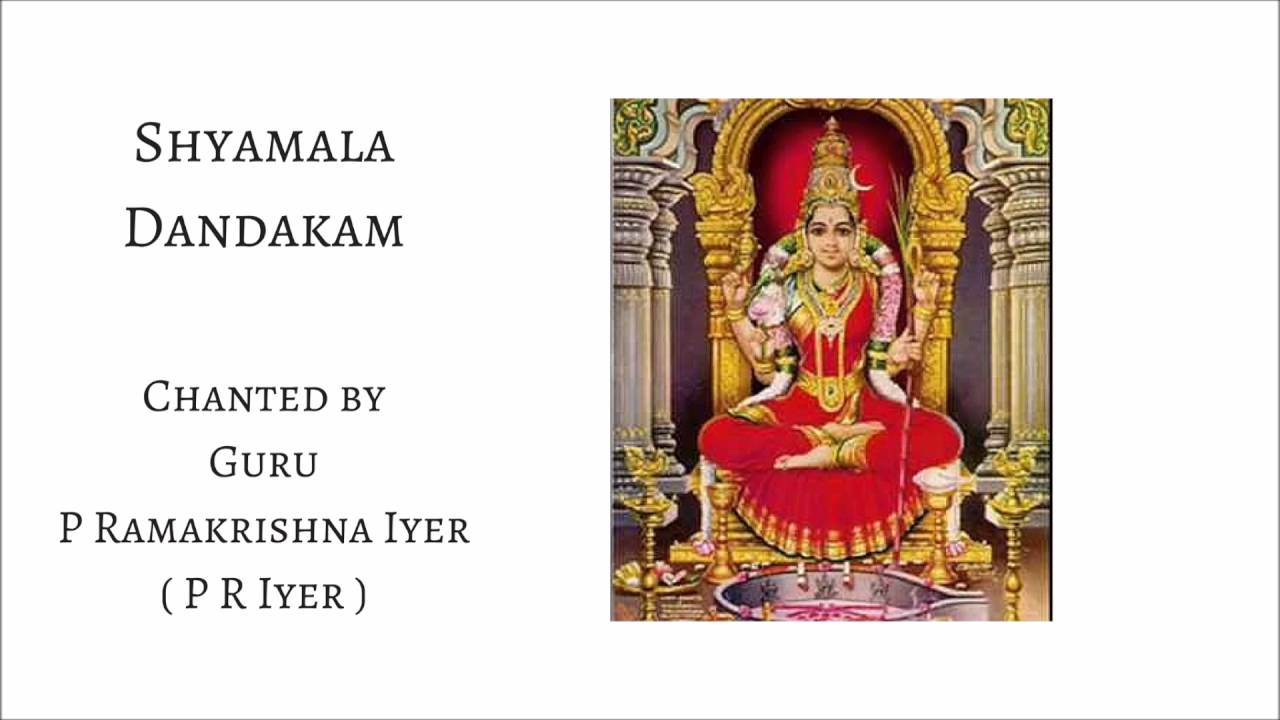 Aditya Hridaya Stotra Epub Download