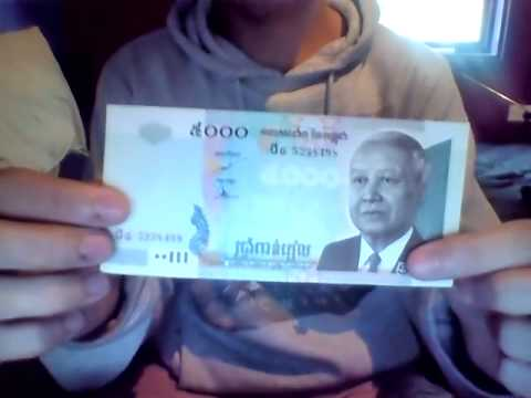 Cambodian Currency Collection