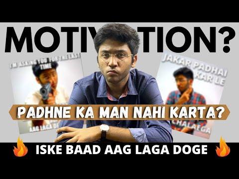Padhne Ka Man Nahi Karta ? | Best Motivational Video for Students