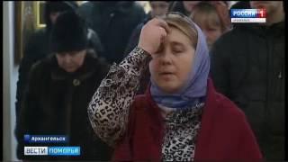 Православные верующие отмечают Крещение Господне - купанием в проруби