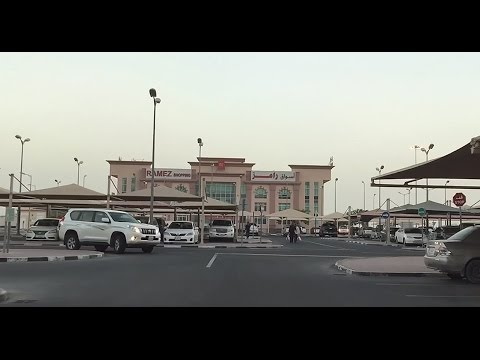 Barwa Village I Residential and Commercial City I Qatar