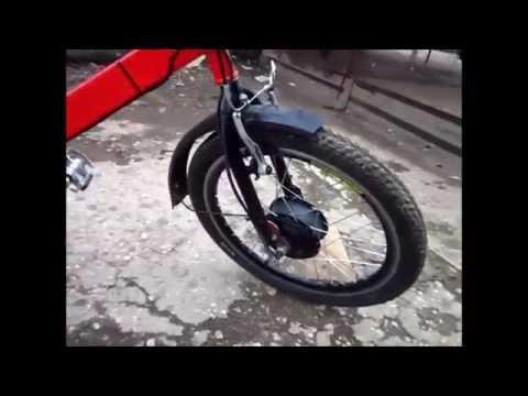 Электро-трицикл