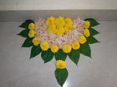 Flower Decoration(NEW) thumbnail