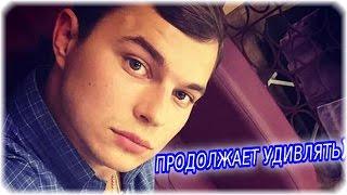 Дом-2 Последние Новости на 14 ноября Раньше Эфиров (14.11.2015)