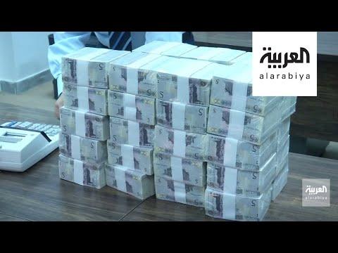 مصرف ليبيا المركزي يمنح الأتراك مزايا وتعويضات  - نشر قبل 31 دقيقة