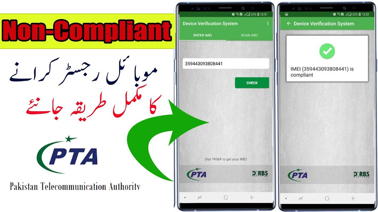 How to Register Non-compliant Mobile in Pakistan 2019 Step by Step Urdu Hindi Tutorial full guide