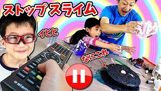 Slime Pause Challenge with Dad