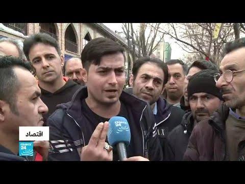 الأزمات الاقتصادية المتعاقبة تدفع الإيرانيين لمقاطعة الانتخابات التشريعية  - 17:01-2020 / 2 / 20