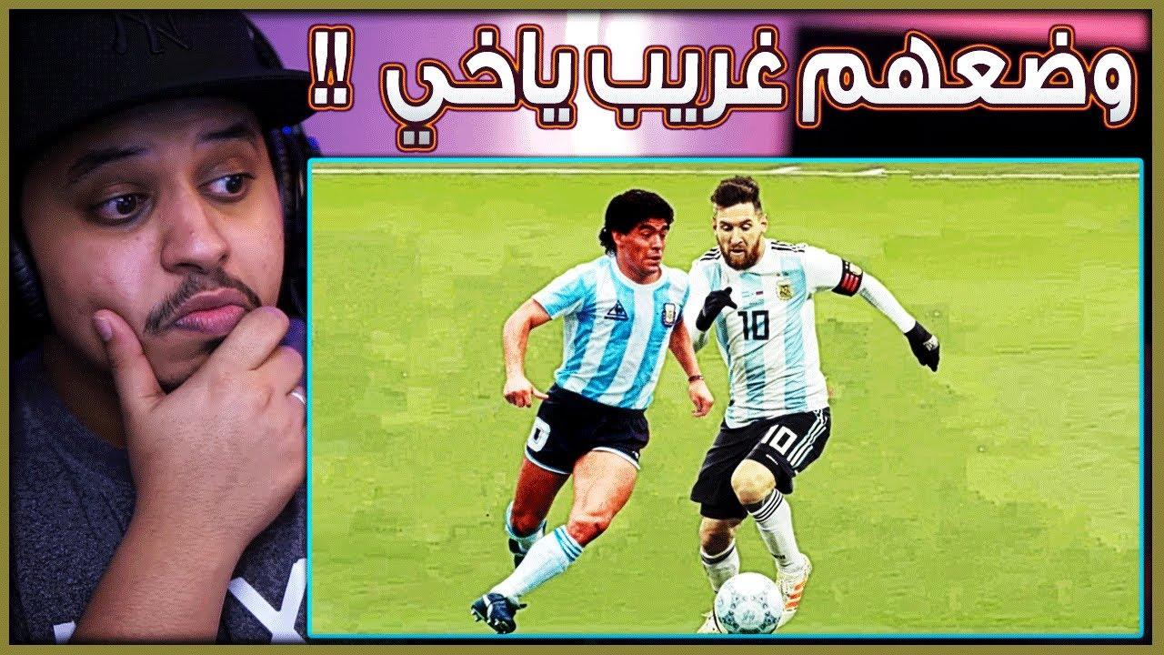 "Photo of أعظم منافسة في تاريخ كرة القدم ""ميسي vs مارادونا"" 🔥 ( من هو اسطورة الأرجنتين!! 👑 ) – الرياضة"