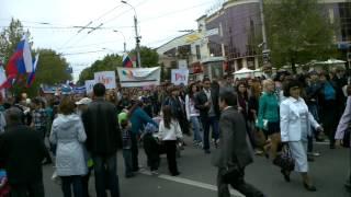 Симферополь 2014 Первомайская демонстрация Часть 2(, 2014-05-01T18:04:11.000Z)