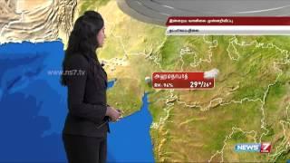 Weather Forecast spl news 31-07-2015 News7 Tamil