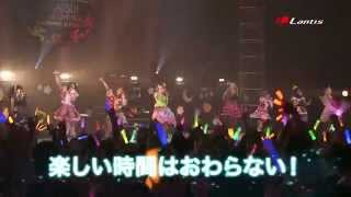 2015年5月~6月 STAR☆ANISワンマンツアー決定! 詳しい情報はここをチェ...