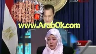 wwww.ArabOk.com  قائمة العار المصرية و فضائح الممثلين