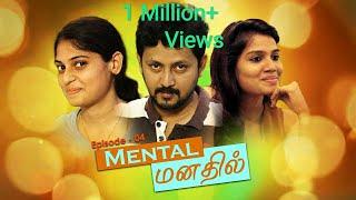 Kaal Kattu   Tamil Web Series   Episode - 04   Mental Manathil   Black Pasanga
