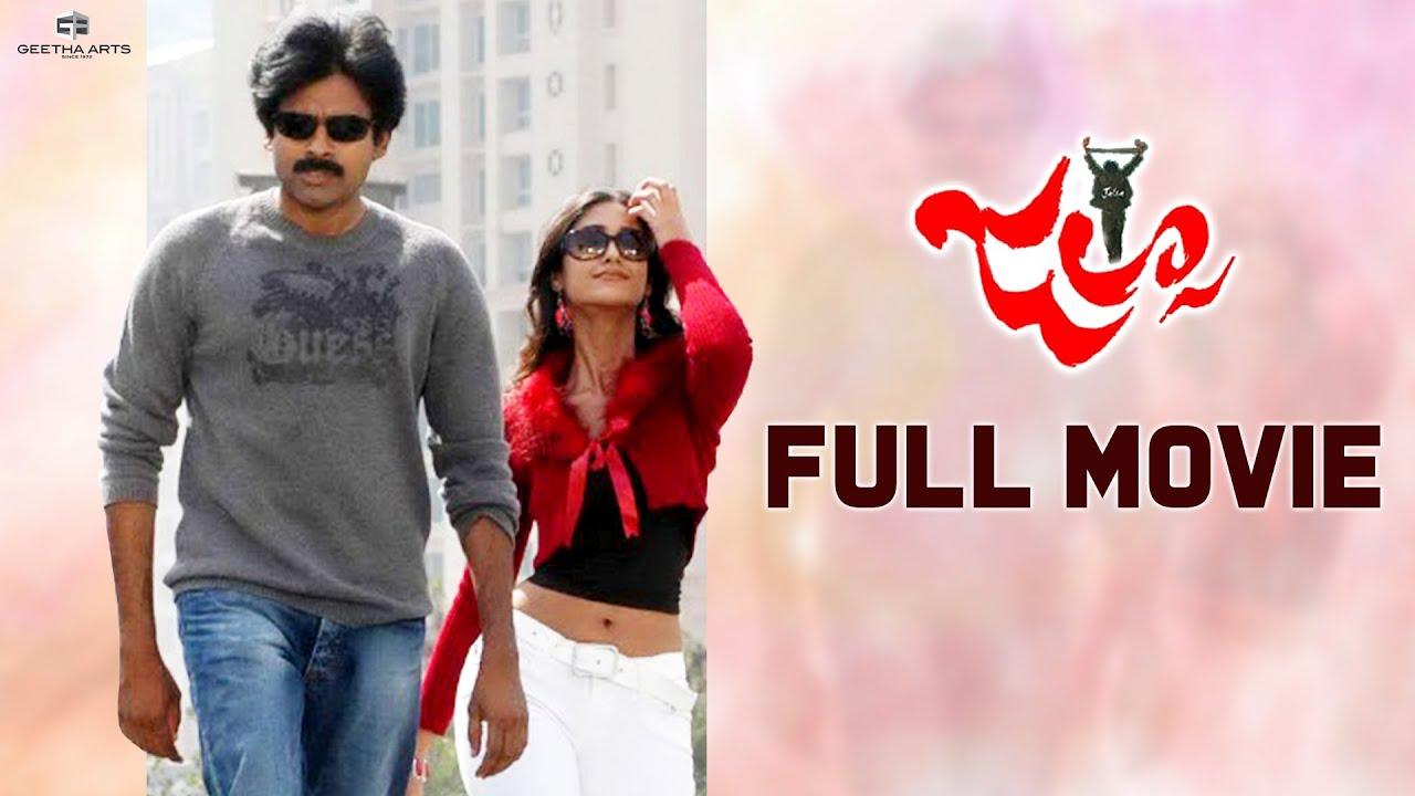 Download Jalsa Telugu Full Movie   Pawan Kalyan, Ileana, Prakash Raj   DSP   Trivikram Srinivas