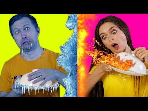 ХОЛОДНОЕ против ГОРЯЧЕГО челлендж! Горячая еда против замороженной ? Эльфинка - Ruslar.Biz