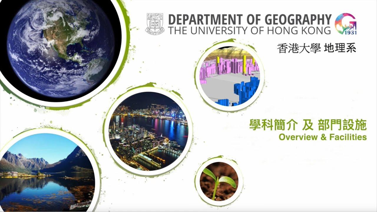 Overview & Facilities 學科簡介 及 部門設施
