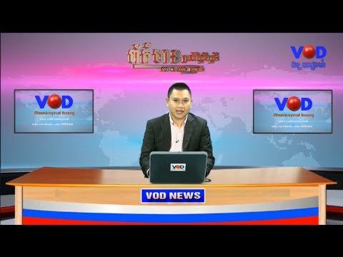 Online VOD Hot News - 16/01/2018