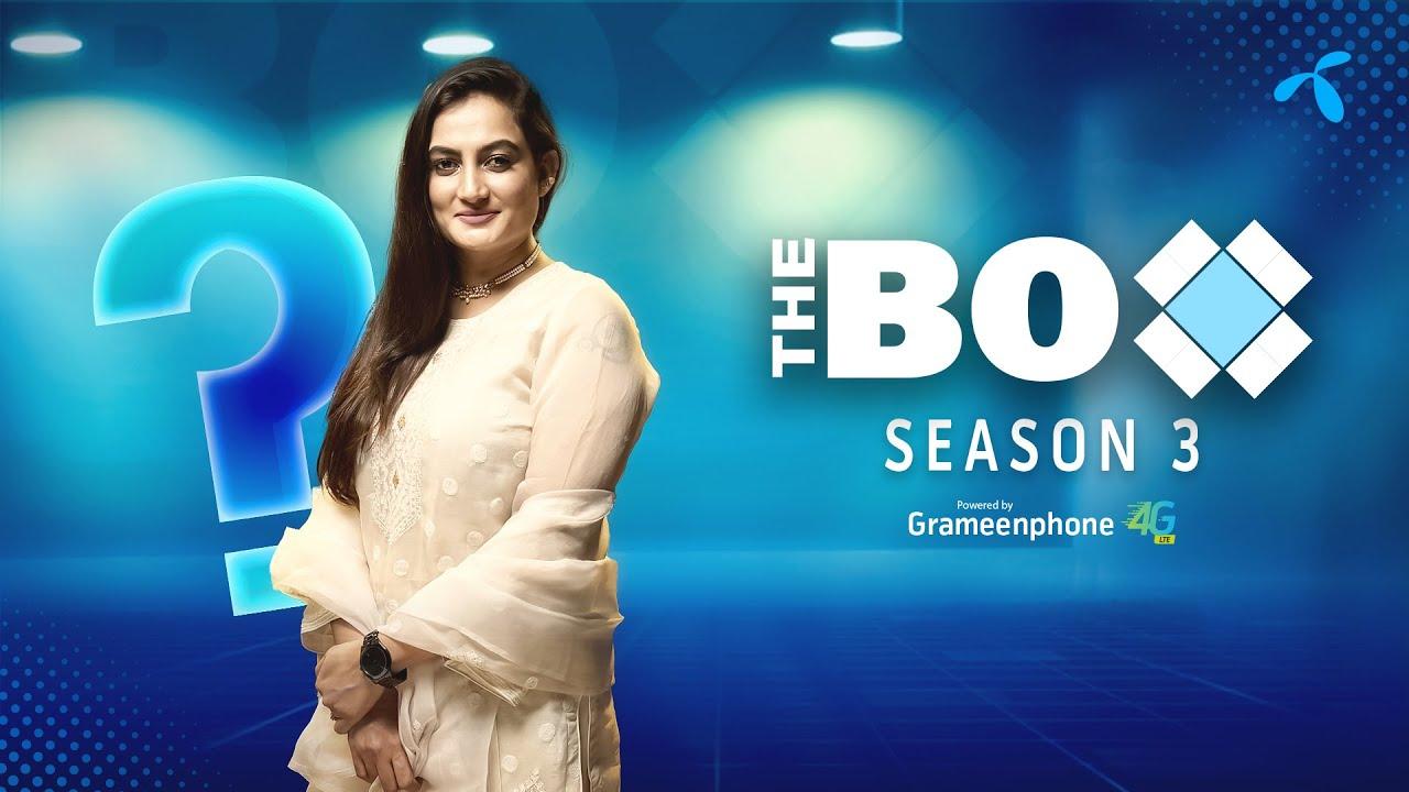 The Box powered by Grameenphone 4G | Season 3 | অপর্ণা ঘোষ