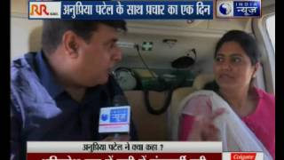 Vote Yatra: India News special coverage with MoS Anupriya Patel during her UP Election campaign