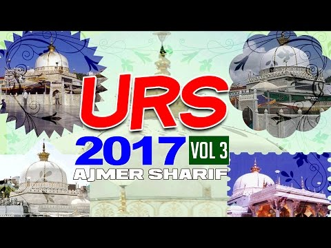 उर्स ख्वाजा ग़रीब नवाज़ 2017 (Vol-3) : अजमेर शरीफ || Chhote Majid Shola || T-Series Islamic Music