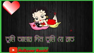 মুখে মুখে রটে যাবে গান / mukhe mukhe rote jabe song/ bangali song / old song bangali /whatsapp video