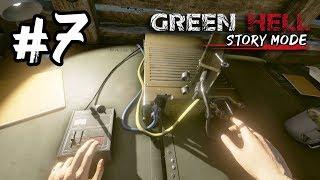 Green Hell : เนื้อเรื่อง[Thai] ความช่วยเหลือที่น่าสงสัย PART 7