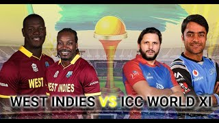 West Indies vs World XI Live Streaming - Live Score