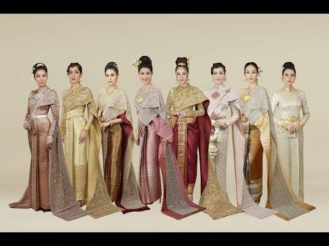FINALE WEDDING STUDIO รวมภาพชุดไทยประยุกต์ 2018